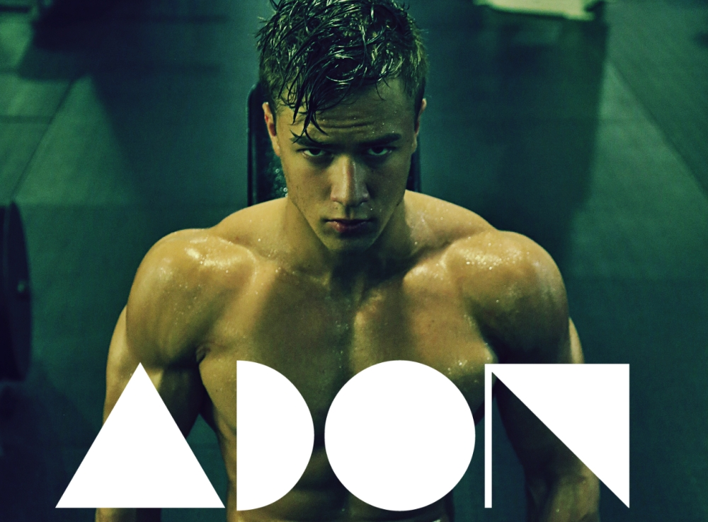 attila-toth-for-adon-fitness