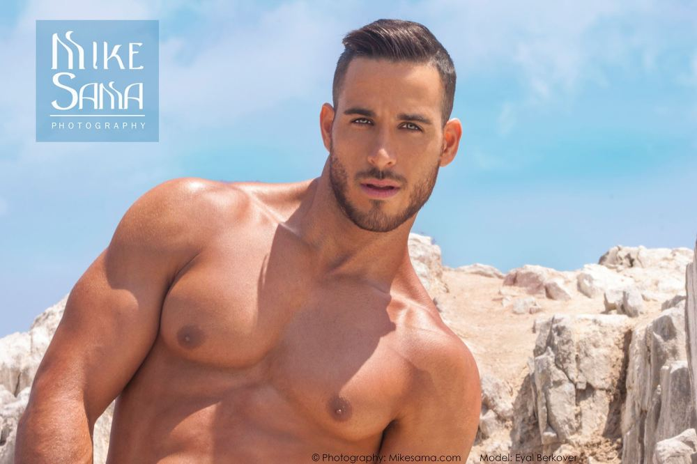 Eyal Berkover by Mike Sama
